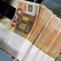 GOTOVINSKI KREDITI I FINANCIRANJE