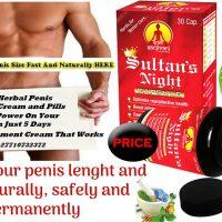 +27710732372 Bazouka Herbal Penis Enlargement Kit In Moorcroft Town in Wyoming In The United States