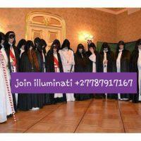 @666(( whatsapp )) Benefits Of Joining illuminati Kingdom +27787917167 #email:ntanzielvis31@gmail