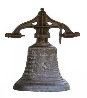 zvono-zvonacka-banja-selo-zvonce